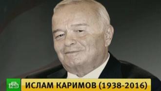«Хранитель стабильности вгорячей Средней Азии»: хроника <nobr>27-летнего</nobr> правления Каримова