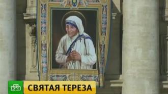 Папа римский объявил мать Терезу святой