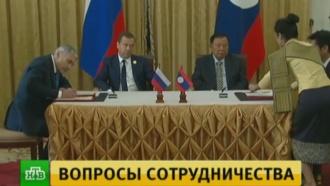 Премьер-министр РФ и президент Лаоса подписали соглашение о безвизовом режиме