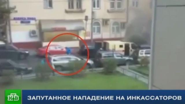 Очевидцы: атака на инкассаторов началась скоктейля Молотова.инкассаторы, кражи и ограбления, Москва, нападения, полиция.НТВ.Ru: новости, видео, программы телеканала НТВ