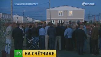 В пригороде Тольятти годами живут без газа, переплачивая за свет