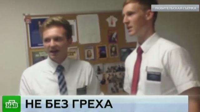 В приходе мормонов во Владивостоке обнаружили детскую порнографию.Владивосток, порнография, религия.НТВ.Ru: новости, видео, программы телеканала НТВ