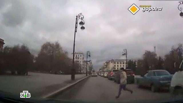 Цена невнимательности: пешеходам приходится оплачивать ремонт сбившего их авто.автомобили, Главная дорога. Специальный репортаж, ДТП, суды.НТВ.Ru: новости, видео, программы телеканала НТВ