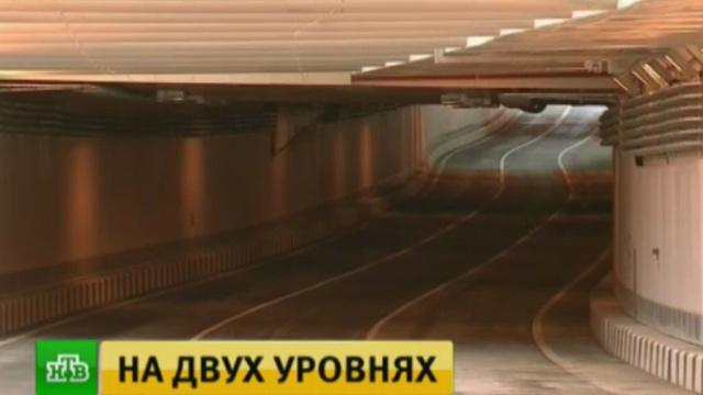 ВМоскве появился первый винчестерный тоннель.Москва, Собянин, дороги, строительство.НТВ.Ru: новости, видео, программы телеканала НТВ