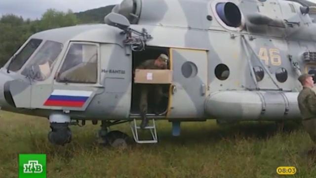 Вертолеты доставили в затопленные приморские поселки продукты, воду и генераторы.МЧС, Приморье, наводнения, стихийные бедствия.НТВ.Ru: новости, видео, программы телеканала НТВ