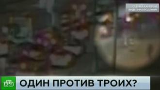 Московскому бизнесмену грозит 10 лет за «избиение» троих омоновцев
