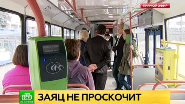 В«умном» троллейбусе петербуржцы оплачивают проезд по QR-коду.Санкт-Петербург, общественный транспорт, технологии, троллейбусы.НТВ.Ru: новости, видео, программы телеканала НТВ
