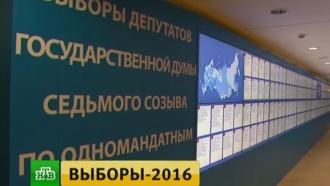Одномандатники, шрифт Брайля идругие новшества предстоящих выборов