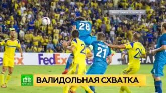 Победу «Зенита» над «Маккаби» назвали футбольным чудом