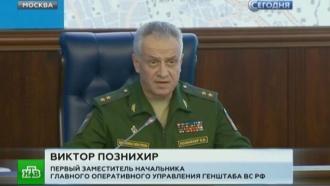 Москва призвала продлить режим перемирия в Сирии