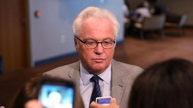 Чуркин назвал «странным» решение США сохранить в тайне договоренности по Сирии.ООН, США, Сирия, Чуркин, войны и вооруженные конфликты, дипломатия.НТВ.Ru: новости, видео, программы телеканала НТВ