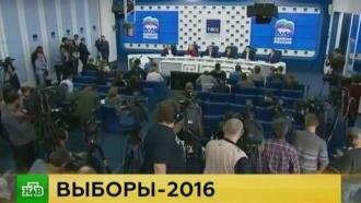 Жириновский предложил ввести трехпартийную систему «без Зюганова и Миронова»
