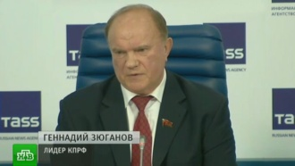 Жириновский призвал Зюганова не обижаться на результаты выборов