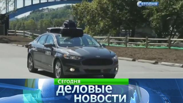 «Яндекс» планирует запустить в Москве беспилотные такси.беспилотники, КамАЗ, такси, Яндекс.НТВ.Ru: новости, видео, программы телеканала НТВ