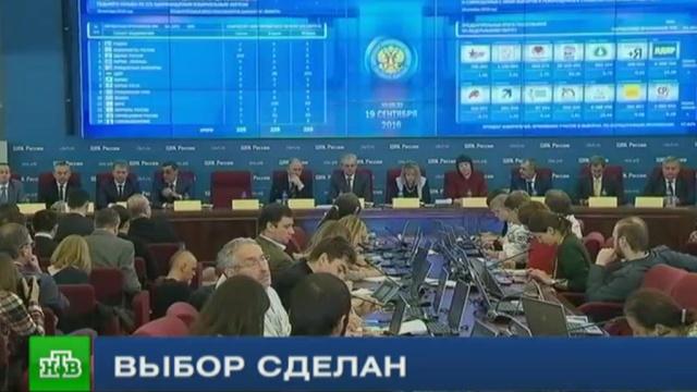 Дума VII созыва приступит к работе без раскачки.НТВ.Ru: новости, видео, программы телеканала НТВ