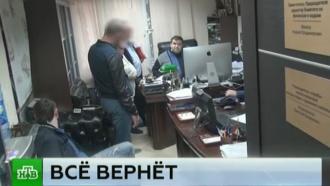 Замглавы «Комитета за гражданские права» получил 6 лет колонии за мошенничество