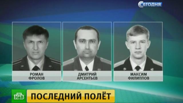 СМИ: военные иМЧС займутся расшифровкой самописцев рухнувшего Ми-8.МЧС, Московская область, авиационные катастрофы и происшествия, вертолеты.НТВ.Ru: новости, видео, программы телеканала НТВ