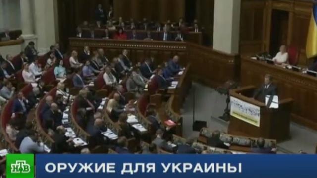 Эксперты гадают, как скоро на Украине разворуют американское оружие.Пентагон, США, Украина, оружие.НТВ.Ru: новости, видео, программы телеканала НТВ