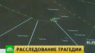 ВКС РФ: вблизи потерпевшего крушение MH17над Донбассом не было других объектов