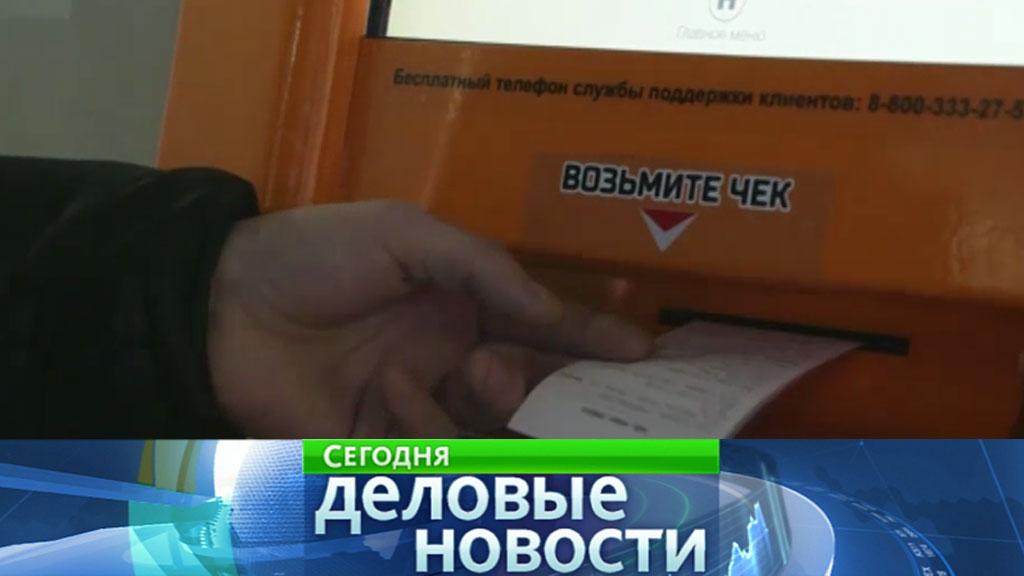хоум кредит телефон службы поддержки бесплатный москва