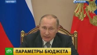 Путин поручил снизить инфляцию до 4% играмотно планировать бюджетные расходы