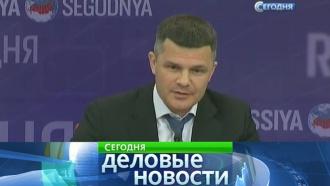 Владелец Домодедово не будет требовать компенсацию за уголовное преследование