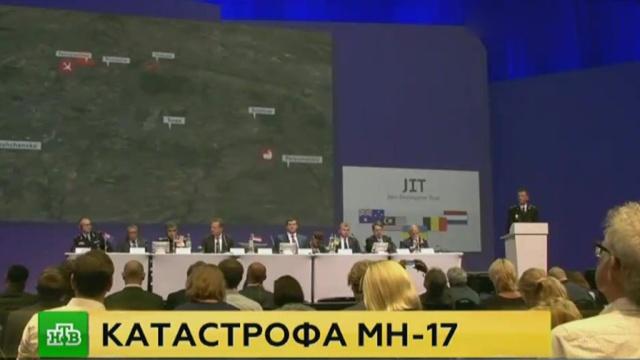 Минобороны РФ готово помочь Нидерландам расследовать гибель MH17.авиационные катастрофы и происшествия, войны и вооруженные конфликты, Нидерланды, расследование, Украина.НТВ.Ru: новости, видео, программы телеканала НТВ