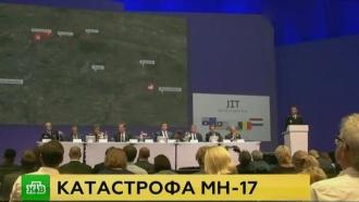 Минобороны РФ готово помочь Нидерландам расследовать гибель MH17