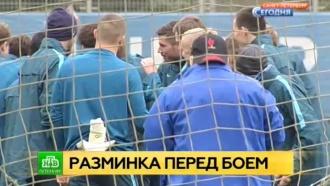 «Зенит» тренируется перед матчем с крепким соперником из Нидерландов