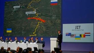 «Алмаз-Антей» проанализировал отчет экспертов по катастрофе рейса MH17