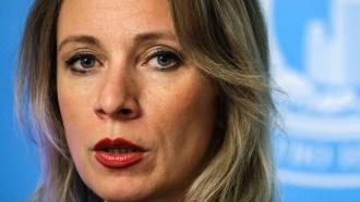 Захарова: следствие по МН17предвзято иполитически мотивировано