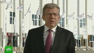 Алексей Кудрин: зарплаты не должны расти существенно быстрее инфляции