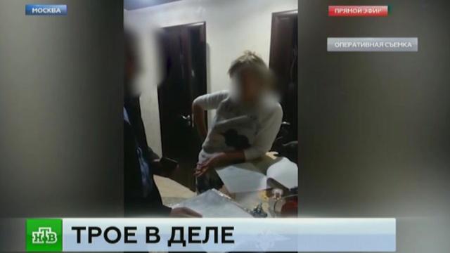 Задержан третий фигурант дела окоррупции вРостранснадзоре.Москва, взятки, задержание, коррупция, расследование.НТВ.Ru: новости, видео, программы телеканала НТВ
