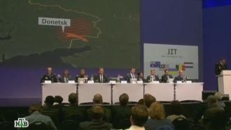 Эксперты развенчали мифы международного доклада о крушении MH17