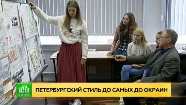 Питерские студенты-архитекторы разрабатывают стиль для спальных кварталов.Санкт-Петербург, архитектура, вузы.НТВ.Ru: новости, видео, программы телеканала НТВ