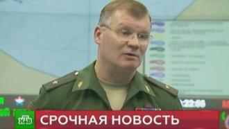 ВМинобороны РФ подтвердили отправку вСирию батареи <nobr>С-300</nobr>