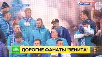 «Зенит» наказали рублем за фанатские стычки на игре со «Спартаком»
