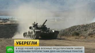 На учениях ОДКБ военные предотвратили захват населенных пунктов