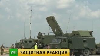 В Пентагоне отреагировали на размещение российских ЗРК в Сирии