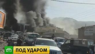 США пересмотрят поддержку саудовской коалиции после удара по Сане