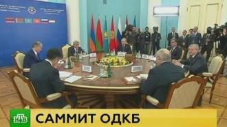 Президент Армении оказал Путину особый прием перед саммитом ОДКБ