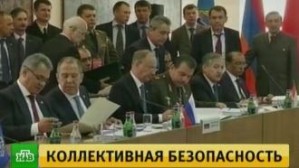 Путин прибыл в Ереван на саммит ОДКБ