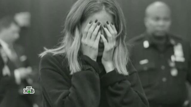 Секс-дневник арестованной в США россиянки взбудоражил общественность.Нью-Йорк, США, аресты, вымогательство, проституция, расследование.НТВ.Ru: новости, видео, программы телеканала НТВ