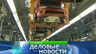«АвтоВАЗ» переходит на четырехдневную рабочую неделю