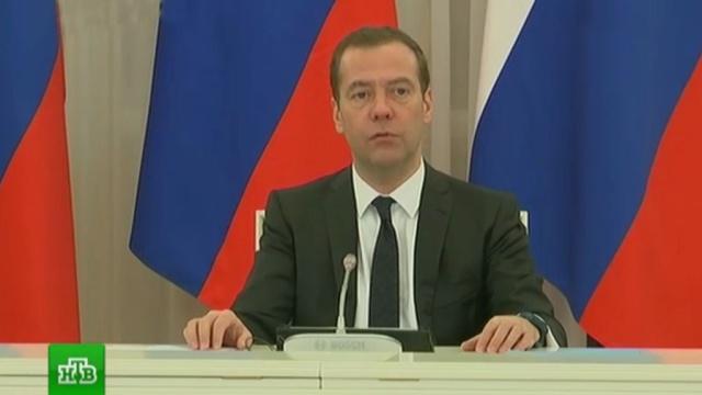 Медведев: российская экономика выходит на траекторию роста.Медведев, инвестиции, работа, экономика и бизнес.НТВ.Ru: новости, видео, программы телеканала НТВ