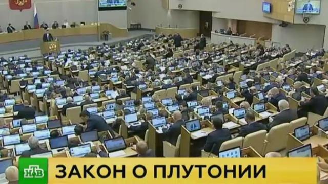 Госдума заявит ООН о необходимости снятия с Кубы американских санкций.Госдума, Куба, ООН, США, санкции.НТВ.Ru: новости, видео, программы телеканала НТВ