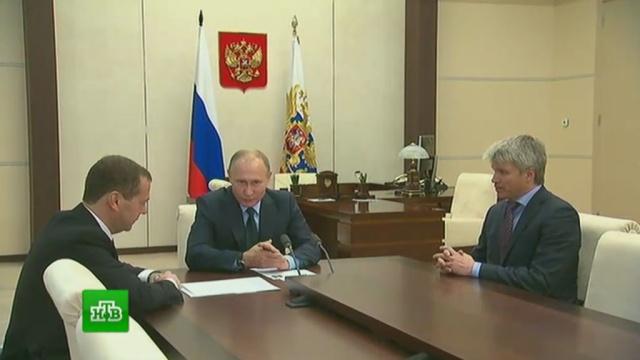 Путин одобрил назначение Мутко вице-премьером.Медведев, Мутко, Путин, назначения и отставки, правительство РФ, спорт.НТВ.Ru: новости, видео, программы телеканала НТВ
