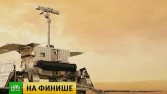 Посадка на Марс: прямая трансляция на НТВ.Ru— после 16:00