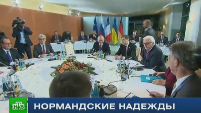 Переговоры «нормандской четверки» продолжались почти 5 часов.переговоры, Путин, Берлин, Украина, Меркель, Франция, Олланд, Порошенко.НТВ.Ru: новости, видео, программы телеканала НТВ