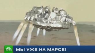 В Роскосмосе рассказали о шансах на связь со «Скиапарелли»